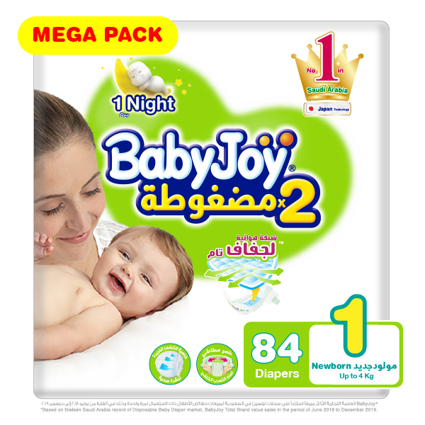 BabyJoy Compressed