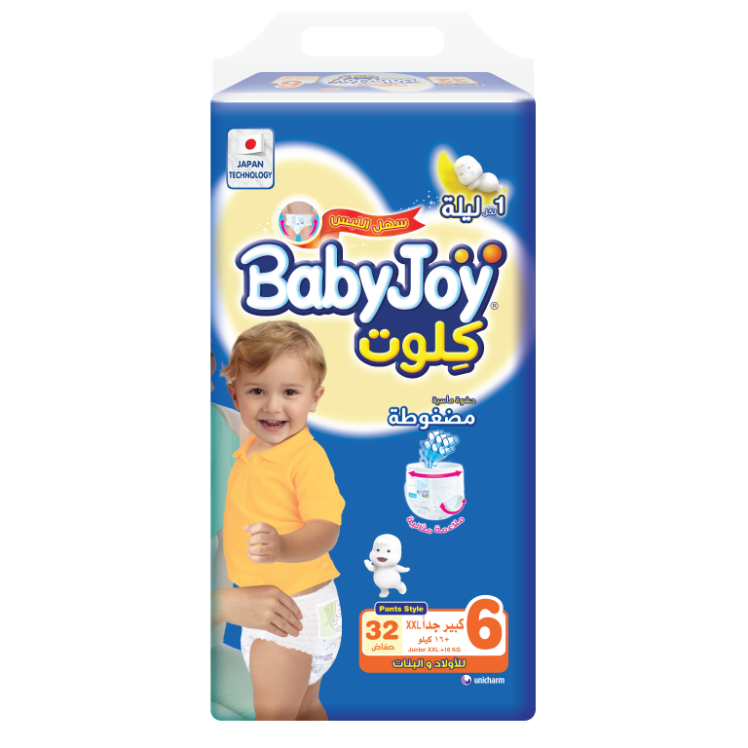 BabyJoy Culotte Diaper / 6(Jr XXL)